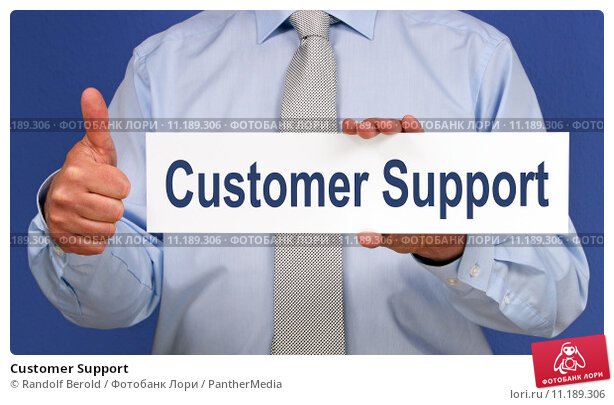 ebay customer support outsourcing strategy