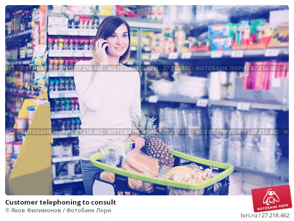 Купить «Customer telephoning to consult», фото № 27218462, снято 23 ноября 2016 г. (c) Яков Филимонов / Фотобанк Лори