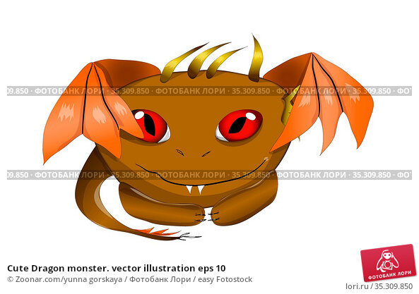 Cute Dragon monster. vector illustration eps 10. Стоковое фото, фотограф Zoonar.com/yunna gorskaya / easy Fotostock / Фотобанк Лори