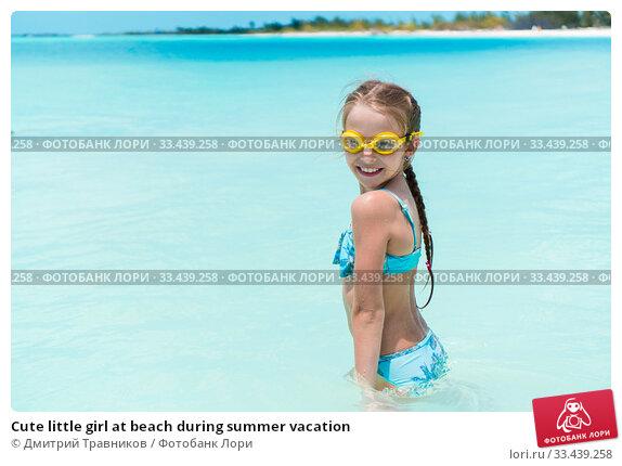 Купить «Cute little girl at beach during summer vacation», фото № 33439258, снято 11 апреля 2017 г. (c) Дмитрий Травников / Фотобанк Лори