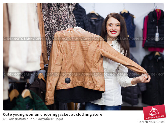 Купить «Cute young woman choosing jacket at clothing store», фото № 6310106, снято 28 января 2014 г. (c) Яков Филимонов / Фотобанк Лори