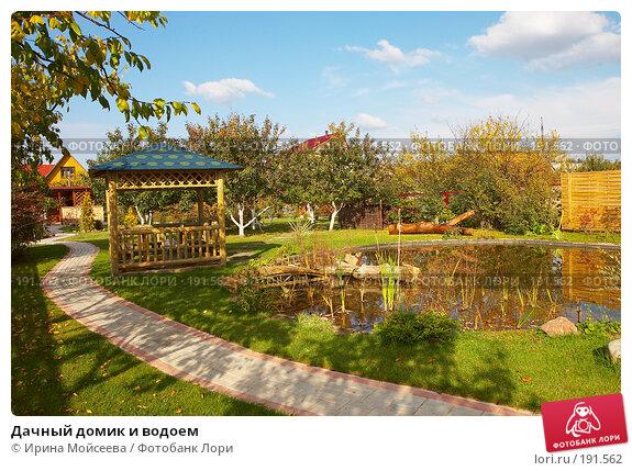 Дачный домик и водоем, фото № 191562, снято 26 сентября 2007 г. (c) Ирина Мойсеева / Фотобанк Лори