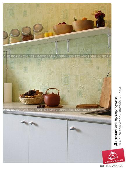 Купить «Дачный интерьер кухни», фото № 236122, снято 15 июня 2007 г. (c) Ольга Хорькова / Фотобанк Лори