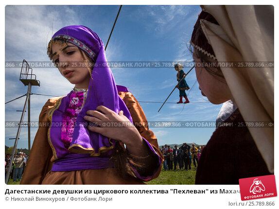 Дагестанские телки фото — img 12