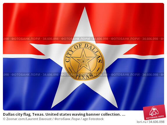 Dallas city flag, Texas. United states waving banner collection. ... Стоковое фото, фотограф Zoonar.com/Laurent Davoust / age Fotostock / Фотобанк Лори