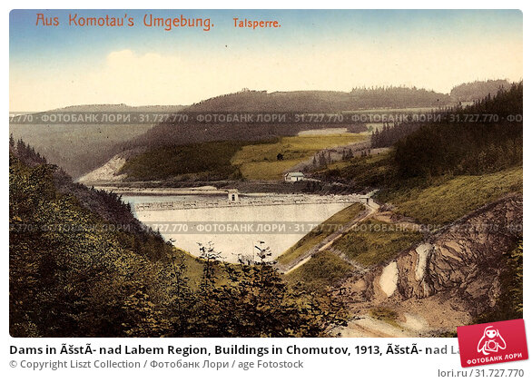 Dams in Ústí nad Labem Region, Buildings in Chomutov, 1913, Ústí nad Labem Region, Komotau, Umgebung, Talsperre, Czech Republic (2019 год). Редакционное фото, фотограф Copyright Liszt Collection / age Fotostock / Фотобанк Лори