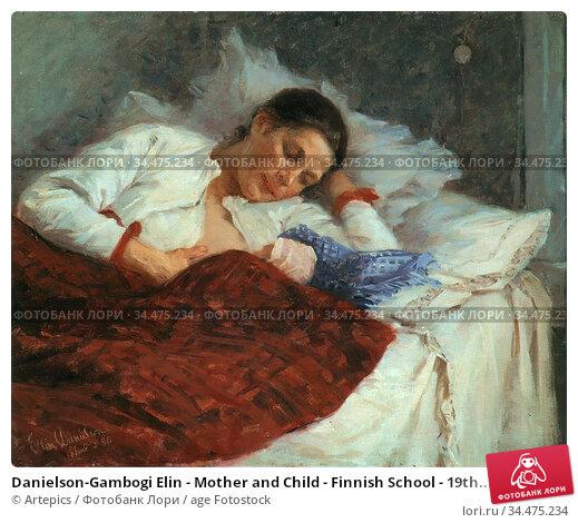 Danielson-Gambogi Elin - Mother and Child - Finnish School - 19th... Редакционное фото, фотограф Artepics / age Fotostock / Фотобанк Лори
