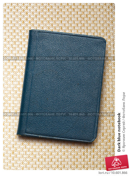 Dark blue notebook. Стоковое фото, фотограф Ярочкин Сергей / Фотобанк Лори