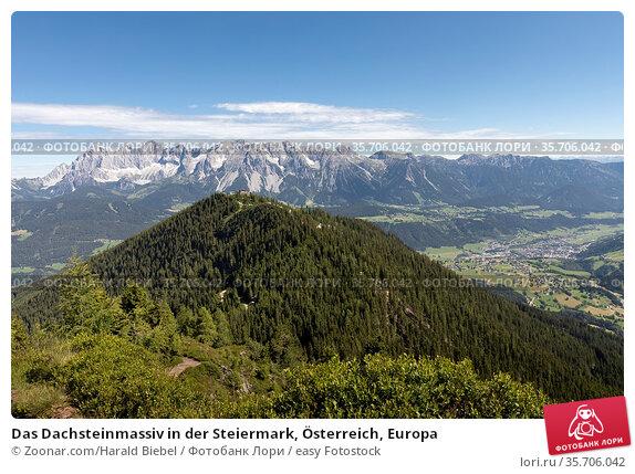 Das Dachsteinmassiv in der Steiermark, Österreich, Europa. Стоковое фото, фотограф Zoonar.com/Harald Biebel / easy Fotostock / Фотобанк Лори