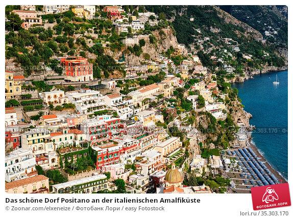 Das schöne Dorf Positano an der italienischen Amalfiküste. Стоковое фото, фотограф Zoonar.com/elxeneize / easy Fotostock / Фотобанк Лори