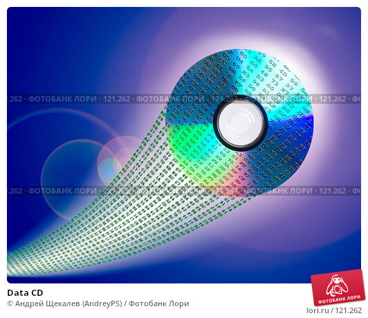 Data CD, фото № 121262, снято 14 ноября 2007 г. (c) Андрей Щекалев (AndreyPS) / Фотобанк Лори