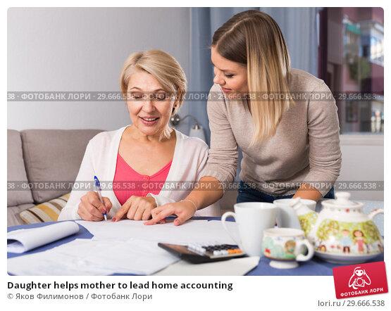Купить «Daughter helps mother to lead home accounting», фото № 29666538, снято 13 ноября 2017 г. (c) Яков Филимонов / Фотобанк Лори