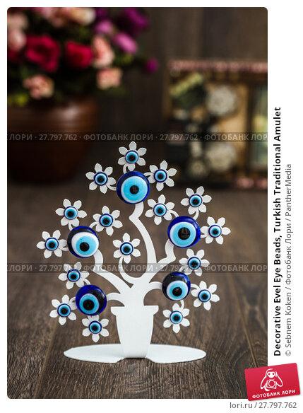 Купить «Decorative Evel Eye Beads, Turkish Traditional Amulet», фото № 27797762, снято 24 июня 2018 г. (c) PantherMedia / Фотобанк Лори
