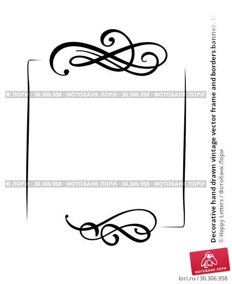 Купить «Decorative hand drawn vintage vector frame and borders banner. Design illustration for book, greeting card, wedding, print», иллюстрация № 30306958 (c) Happy Letters / Фотобанк Лори