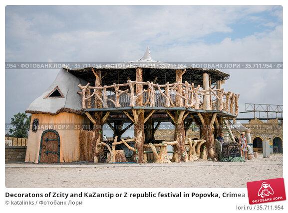 Decoratons of Zcity and KaZantip or Z republic festival in Popovka, Crimea Republic. Редакционное фото, фотограф katalinks / Фотобанк Лори