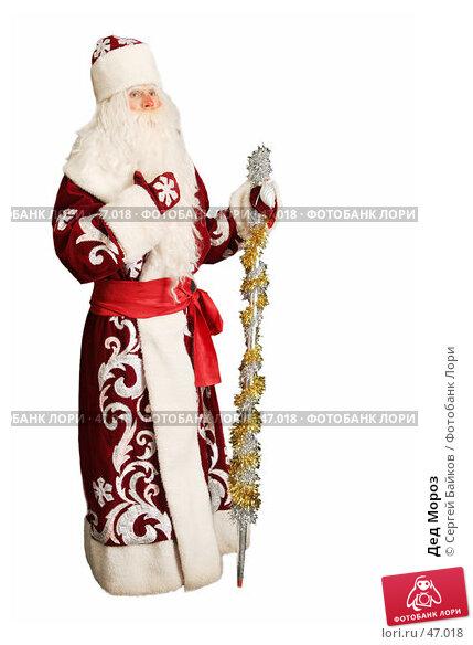 Дед Мороз, фото № 47018, снято 19 января 2017 г. (c) Сергей Байков / Фотобанк Лори