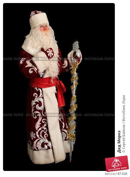 Дед Мороз, фото № 47026, снято 23 октября 2005 г. (c) Сергей Байков / Фотобанк Лори