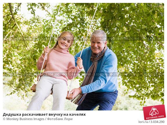 Как трахаются молоденькие бабушки фото 804-813