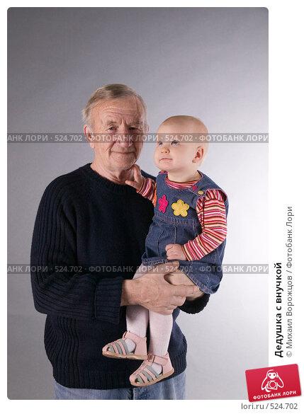 дед лижет внучки фото