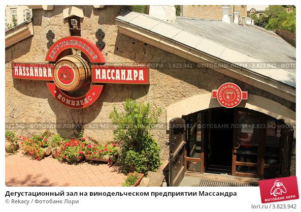 Купить «Дегустационный зал на винодельческом предприятии Массандра», эксклюзивное фото № 3823942, снято 9 июля 2012 г. (c) Rekacy / Фотобанк Лори