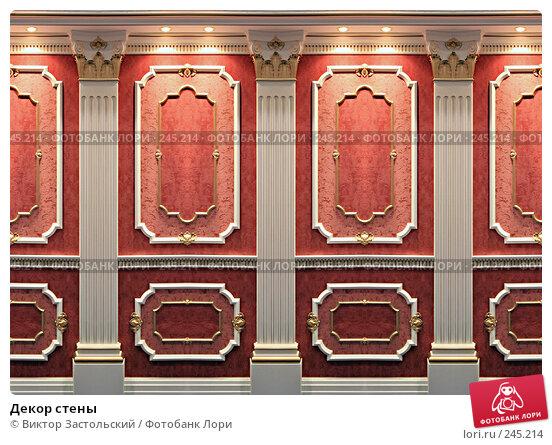 Декор стены, фото № 245214, снято 2 апреля 2008 г. (c) Виктор Застольский / Фотобанк Лори