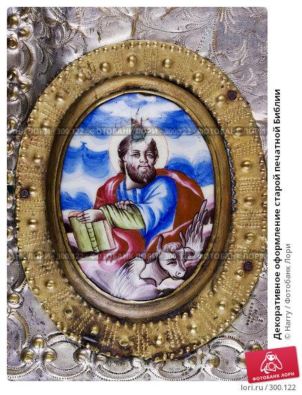 Декоративное оформление старой печатной Библии, фото № 300122, снято 23 апреля 2008 г. (c) Harry / Фотобанк Лори