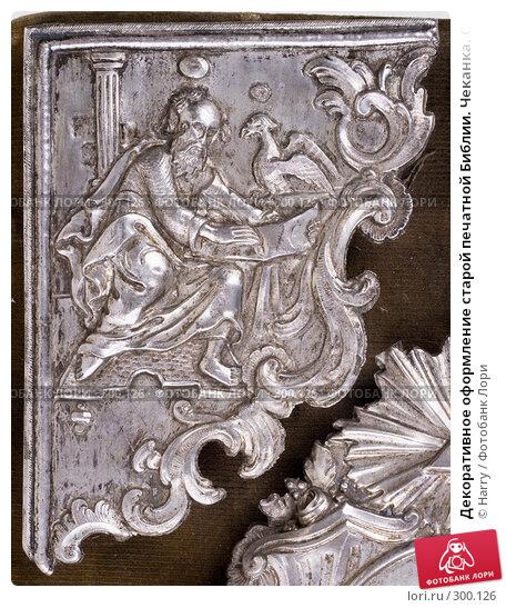 Декоративное оформление старой печатной Библии. Чеканка. Один из евангелистов, фото № 300126, снято 23 апреля 2008 г. (c) Harry / Фотобанк Лори