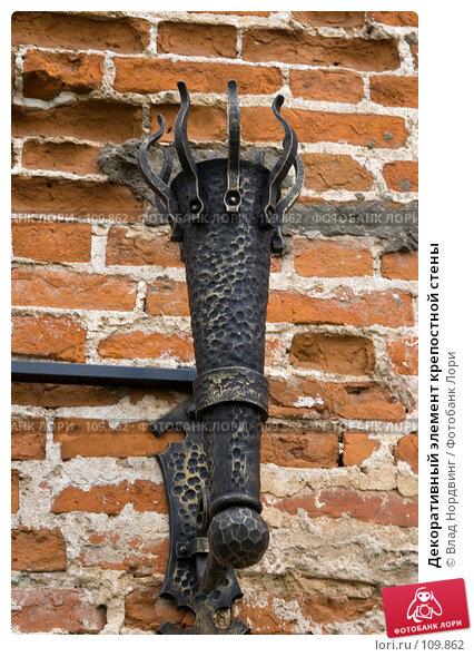Декоративный элемент крепостной стены, фото № 109862, снято 4 ноября 2007 г. (c) Влад Нордвинг / Фотобанк Лори