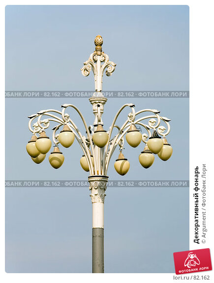 Купить «Декоративный фонарь», фото № 82162, снято 23 августа 2007 г. (c) Argument / Фотобанк Лори