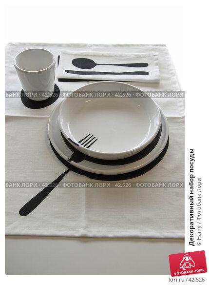 Декоративный набор посуды, фото № 42526, снято 5 мая 2005 г. (c) Harry / Фотобанк Лори