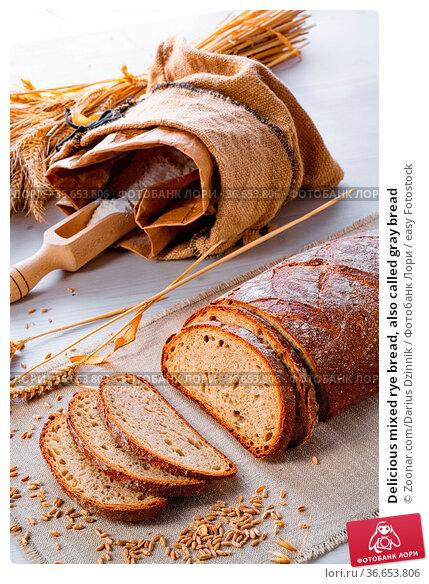 Delicious mixed rye bread, also called gray bread. Стоковое фото, фотограф Zoonar.com/Darius Dzinnik / easy Fotostock / Фотобанк Лори