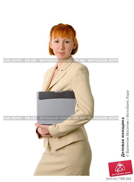 Деловая женщина, фото № 108262, снято 1 апреля 2007 г. (c) Валентин Мосичев / Фотобанк Лори
