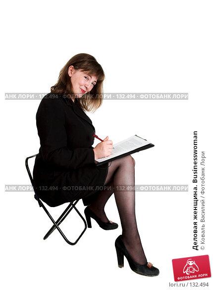 Деловая женщина. Businesswoman, фото № 132494, снято 19 июля 2007 г. (c) Коваль Василий / Фотобанк Лори