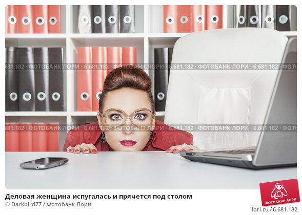 Под столом у женщин видео фото 92-4