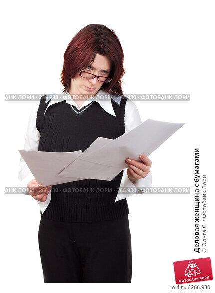 Деловая женщина с бумагами, фото № 266930, снято 27 октября 2007 г. (c) Ольга С. / Фотобанк Лори