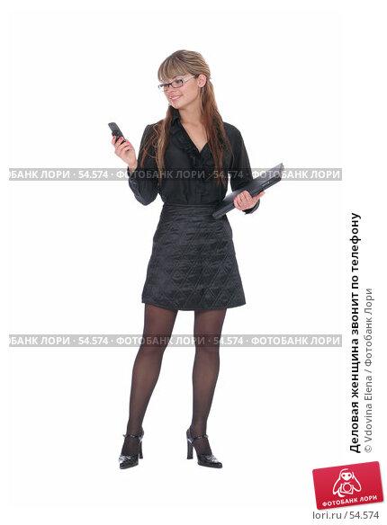Купить «Деловая женщина звонит по телефону», фото № 54574, снято 25 мая 2007 г. (c) Vdovina Elena / Фотобанк Лори