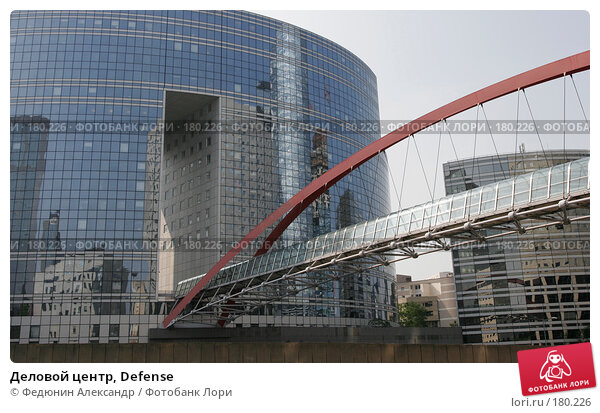 Деловой центр, Defense, фото № 180226, снято 30 апреля 2007 г. (c) Федюнин Александр / Фотобанк Лори