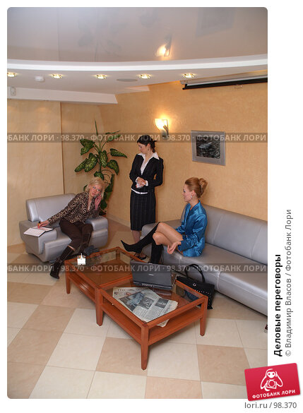Деловые переговоры, фото № 98370, снято 29 января 2005 г. (c) Владимир Власов / Фотобанк Лори