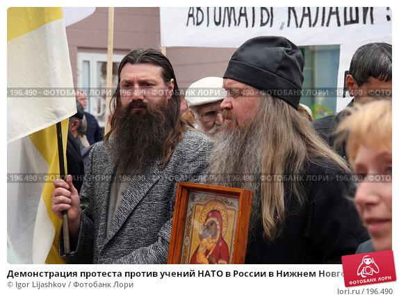 Демонстрация протеста против учений НАТО в России в Нижнем Новгороде, фото № 196490, снято 14 сентября 2006 г. (c) Igor Lijashkov / Фотобанк Лори