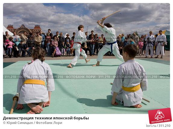 Демонстрация техники японской борьбы, фото № 311210, снято 31 мая 2008 г. (c) Юрий Синицын / Фотобанк Лори