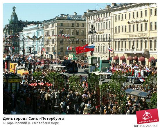 День города Санкт-Петербурга, фото № 265146, снято 28 мая 2005 г. (c) Тарановский Д. / Фотобанк Лори