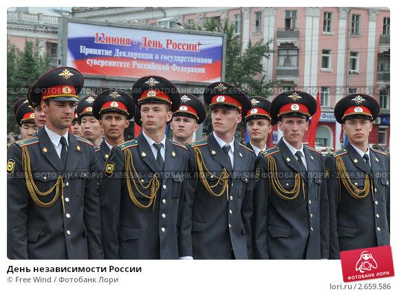 Купить «День независимости России», эксклюзивное фото № 2659586, снято 12 июня 2011 г. (c) Free Wind / Фотобанк Лори