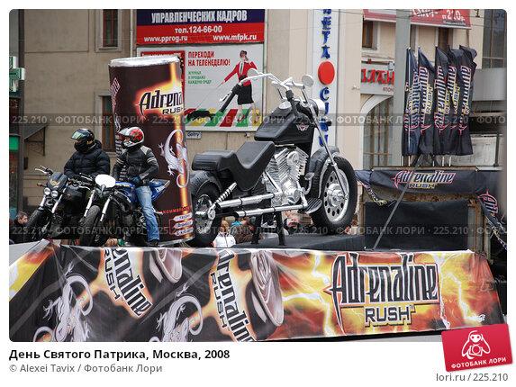 День Святого Патрика, Москва, 2008, эксклюзивное фото № 225210, снято 16 марта 2008 г. (c) Alexei Tavix / Фотобанк Лори