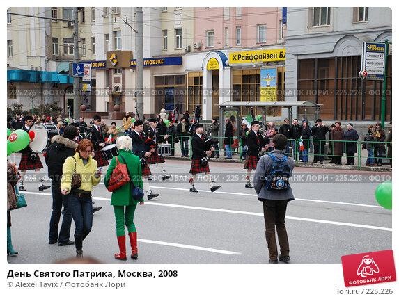 День Святого Патрика, Москва, 2008, эксклюзивное фото № 225226, снято 16 марта 2008 г. (c) Alexei Tavix / Фотобанк Лори