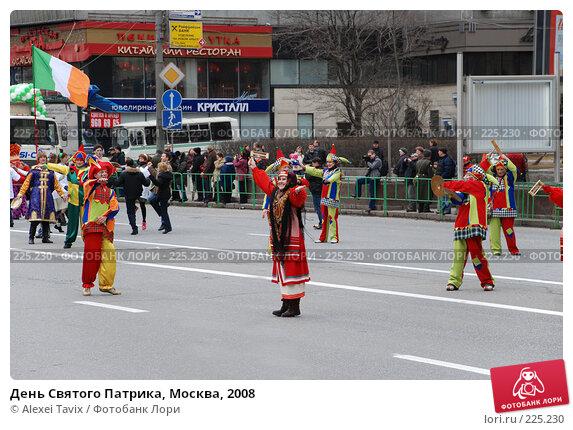 День Святого Патрика, Москва, 2008, эксклюзивное фото № 225230, снято 16 марта 2008 г. (c) Alexei Tavix / Фотобанк Лори