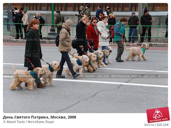 Купить «День Святого Патрика, Москва, 2008», эксклюзивное фото № 225234, снято 16 марта 2008 г. (c) Alexei Tavix / Фотобанк Лори