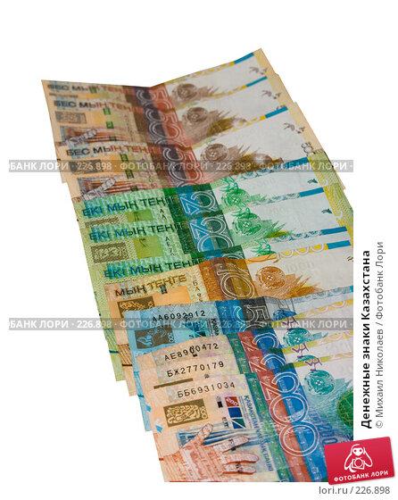 Купить «Денежные знаки Казахстана», фото № 226898, снято 19 марта 2008 г. (c) Михаил Николаев / Фотобанк Лори