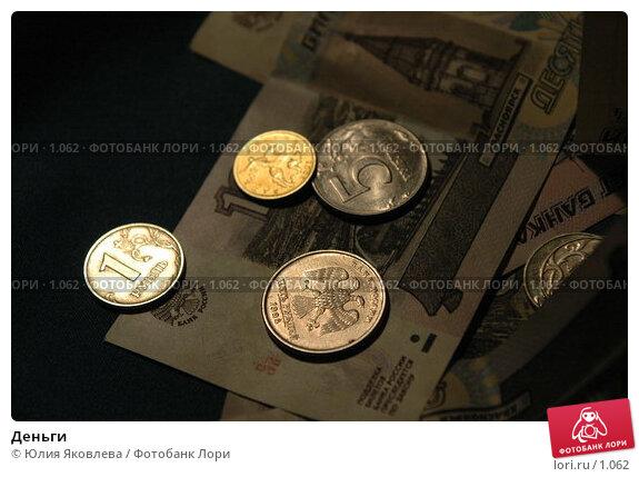 Деньги, фото № 1062, снято 8 марта 2006 г. (c) Юлия Яковлева / Фотобанк Лори