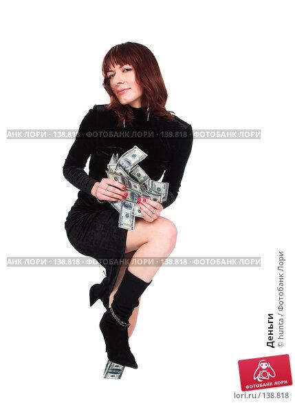 Купить «Деньги», фото № 138818, снято 12 августа 2007 г. (c) hunta / Фотобанк Лори