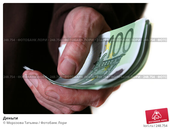 Деньги, фото № 248754, снято 9 апреля 2008 г. (c) Морозова Татьяна / Фотобанк Лори